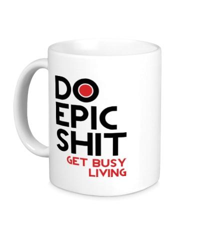 Керамическая кружка Do Epic Shit