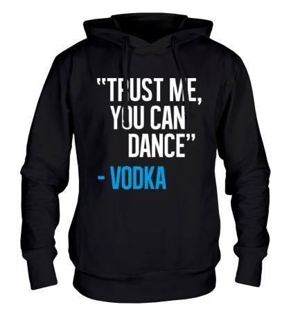 Толстовка с капюшоном You can Dance