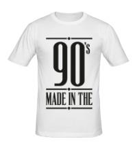 Мужская футболка Made in the 90s