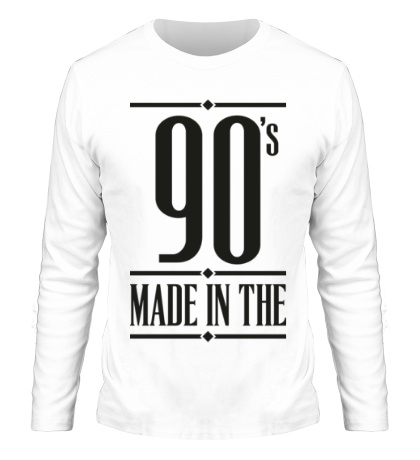 Мужской лонгслив Made in the 90s