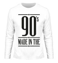Мужской лонгслив Made in the 90s