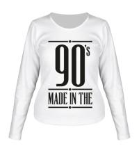 Женский лонгслив Made in the 90s
