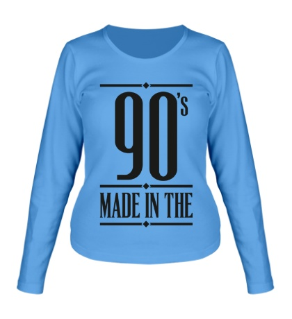 Женский лонгслив Made in the 90s