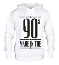 Толстовка с капюшоном Made in the 90s