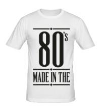 Мужская футболка Made in the 80s