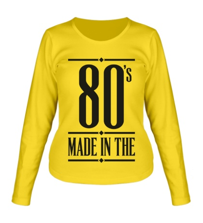 Женский лонгслив Made in the 80s