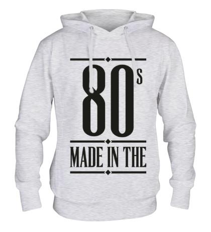 Толстовка с капюшоном Made in the 80s