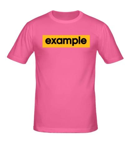Мужская футболка «Example»