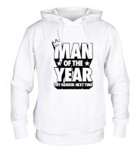 Толстовка с капюшоном Man of the Year
