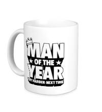 Керамическая кружка Man of the Year