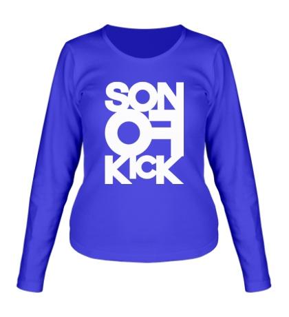 Женский лонгслив Son of Kick