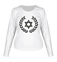 Женский лонгслив Star of David