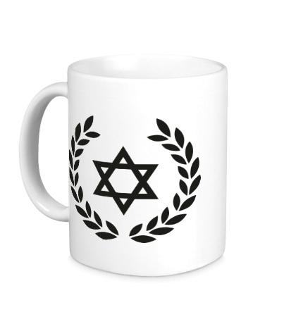 Керамическая кружка Star of David