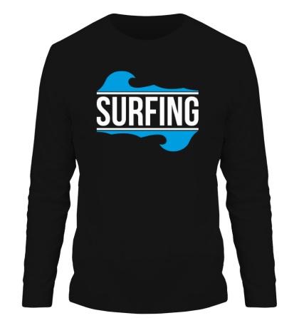 Мужской лонгслив Surfing