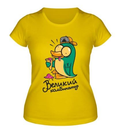 Женская футболка Великий комбинатор