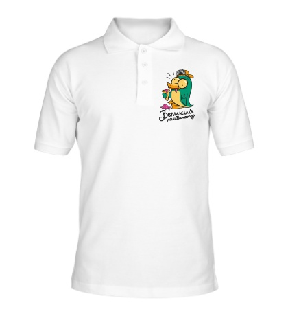 Рубашка поло Великий комбинатор
