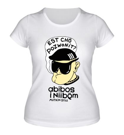 Женская футболка Есть че позвонить