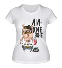 Женская футболка Лихие 90-е