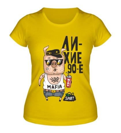 Женская футболка «Лихие 90-е»