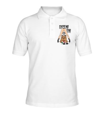Рубашка поло Пурум, пум-пум