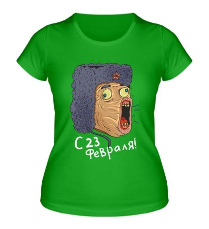 Женская футболка С 23 февраля мем