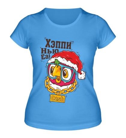 Женская футболка Хэппи Нью Еа!