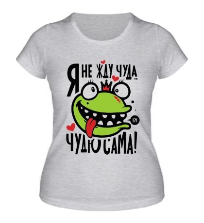 Женская футболка Чудю сама