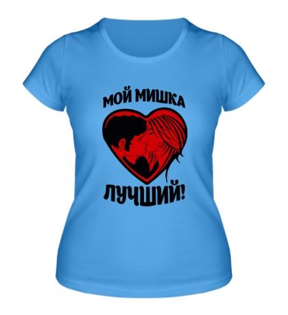 Женская футболка Мой Мишка лучший