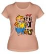 Женская футболка «Еду на юг» - Фото 1