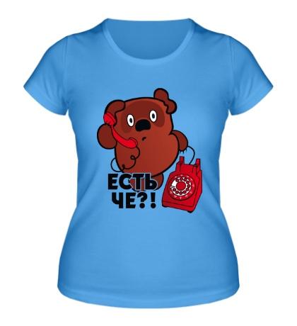 Женская футболка Есть чё