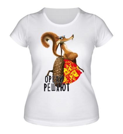 Женская футболка Орехи решают