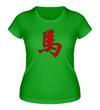 Женская футболка Год лошади: китайский символ