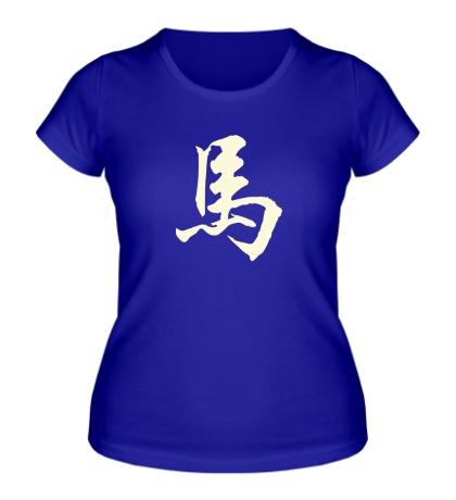 Женская футболка Год лошади: китайский символ, свет