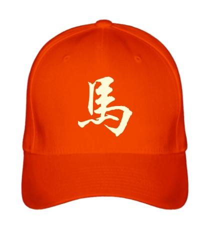 Бейсболка Год лошади: китайский символ, свет