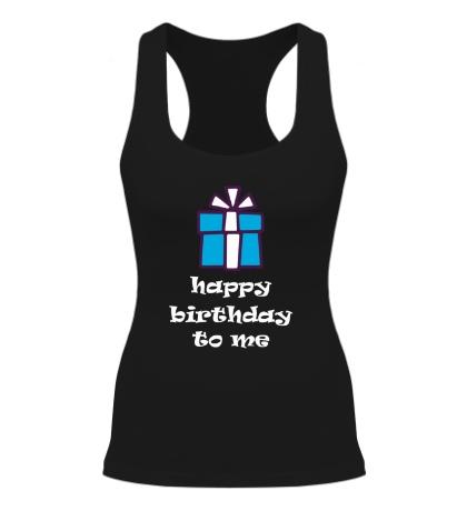 Женская борцовка Happy Birthday to Me