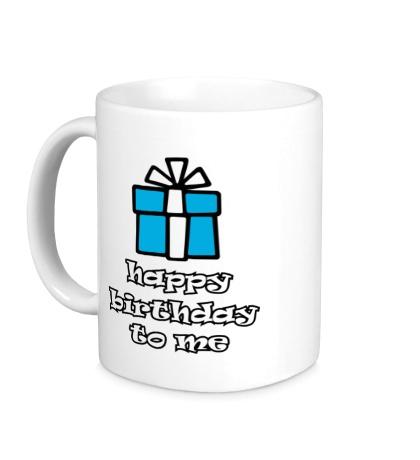 Керамическая кружка Happy Birthday to Me