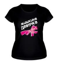Женская футболка Мишкина девочка
