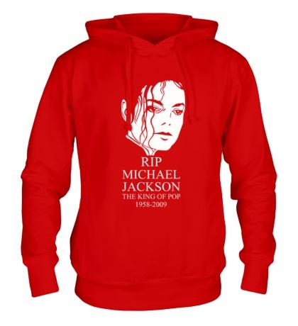 Толстовка с капюшоном Michael Jackson RIP