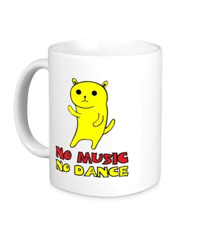 Керамическая кружка No music no dance