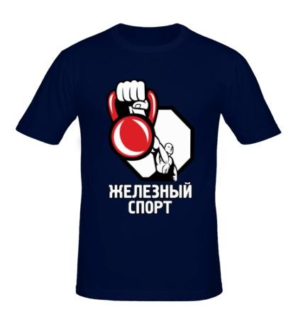 Мужская футболка Железный спорт