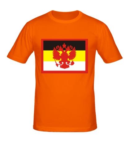 Мужская футболка Имперский флаг