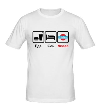 Мужская футболка Еда, сон и Nissan