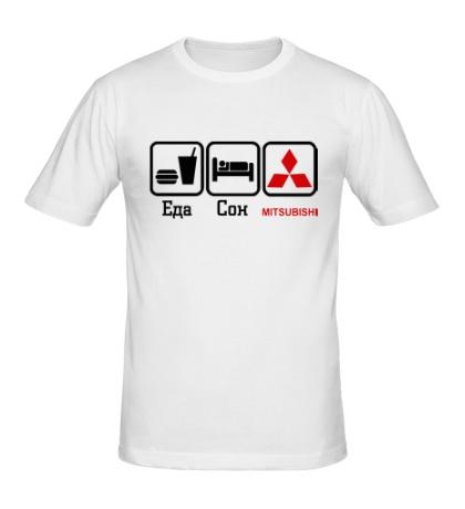 Мужская футболка Еда, сон и Mitsubishi