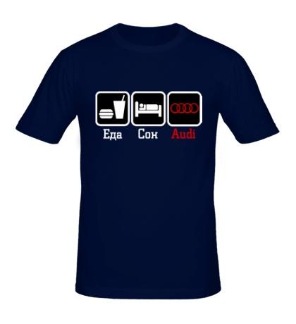 Мужская футболка Еда, сон и Audi