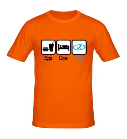 Мужская футболка Еда, сон и Ваз