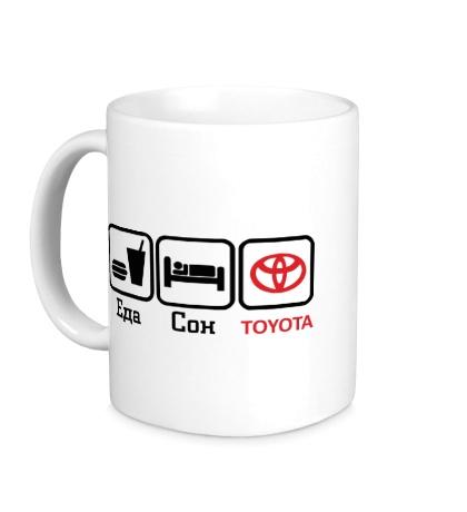 Керамическая кружка Еда, сон и Toyota