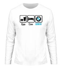 Мужской лонгслив Еда, сон и BMW