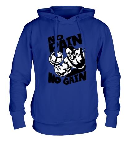 Толстовка с капюшоном No pain no gain