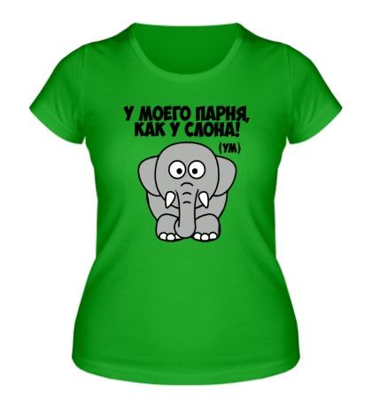 Женская футболка Как у слона