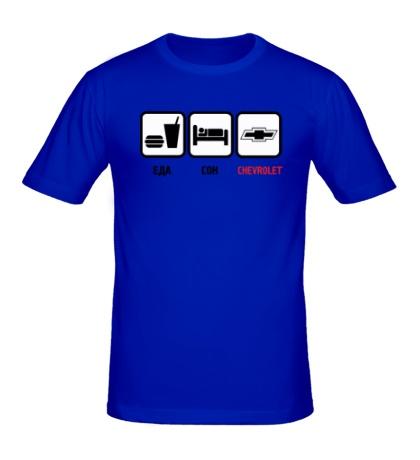 Мужская футболка Еда, сон и Chevrolet